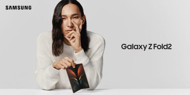 Galaxy-Z-Fold2_Lifestyle_main1