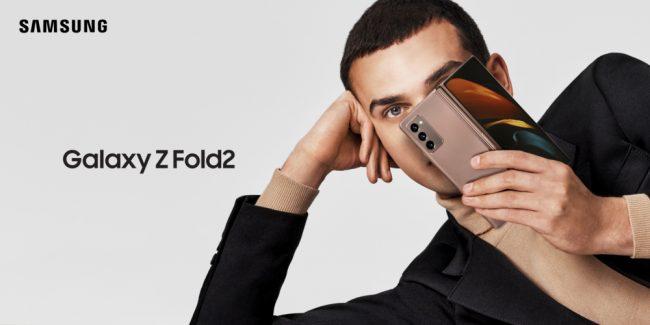 Galaxy-Z-Fold2_Lifestyle_main4