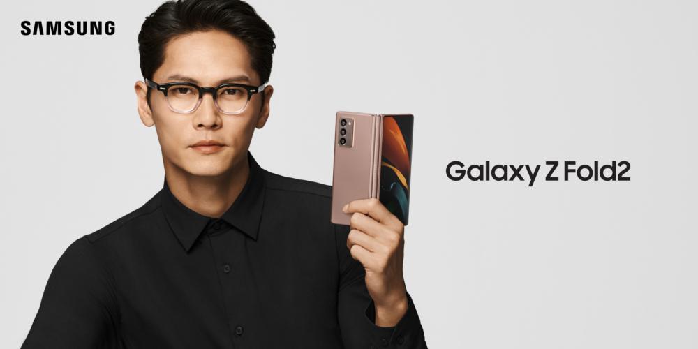 Offizielles Bild- und Videomaterial des Samsung Galaxy Z Fold2 5G