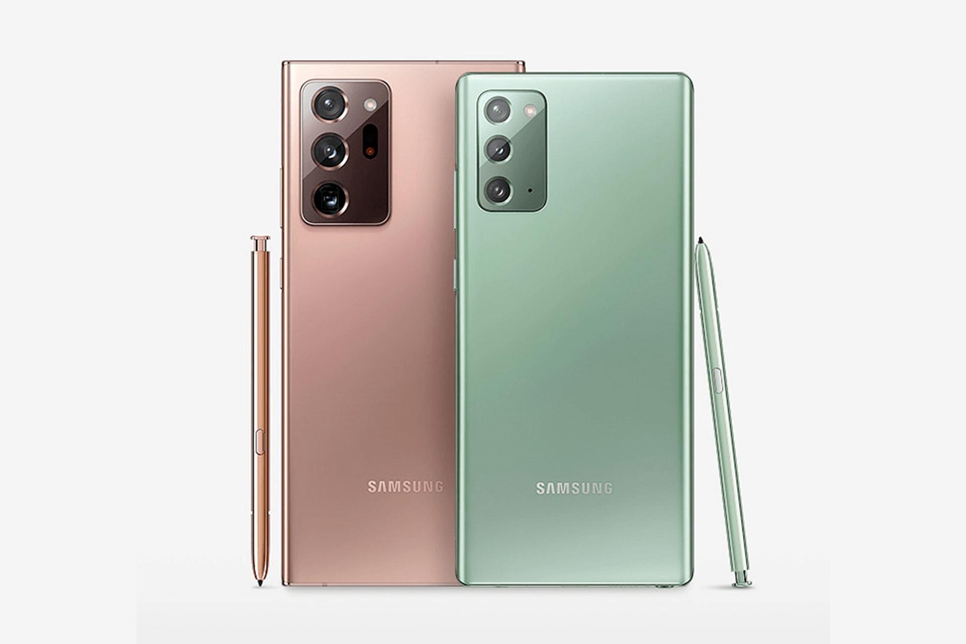 Samsung Galaxy Note 20: Auch bald als Fan-Edition erhältlich?